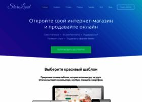 zoo-avto.storeland.ru