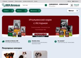 zoo-express.ru