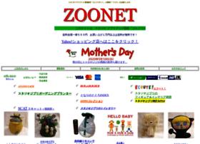 zoo-net.com
