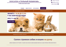 zoo-real.ru