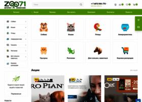 zoo71.ru
