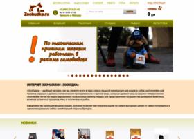 zoobudka.ru