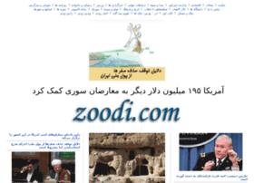 zoodi.com