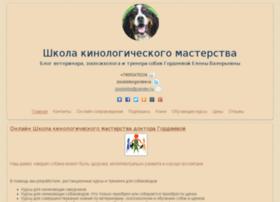 zoodoktor.biz