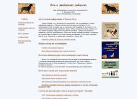 zoodoktor.narod.ru