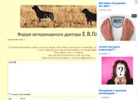 zoodoktor.unoforum.ru