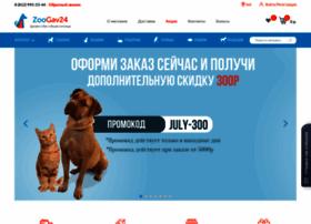 zoogav24.ru