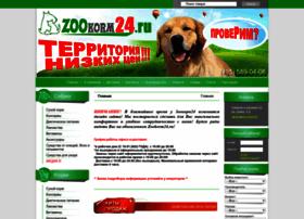 zookorm24.ru