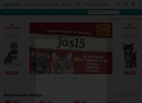 zooleader.com.ua