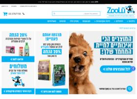 zoolu.co.il