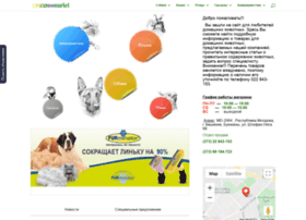 zoomarket.md