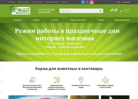 zoomir72.ru