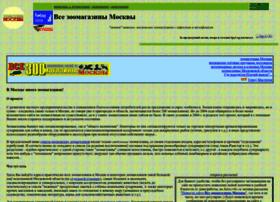zoomoskva.narod.ru