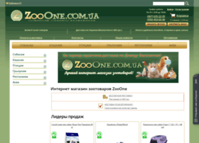 zooone.com.ua