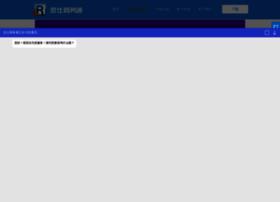 zoossoft.com