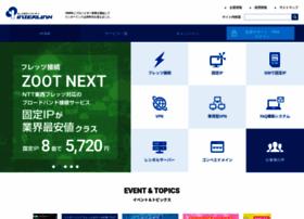 zoot.jp