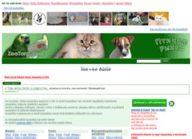 zootorg.com