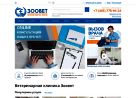 zoovet.ru