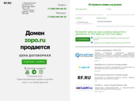 zopo.ru