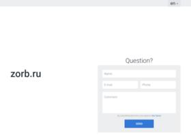 zorb.ru