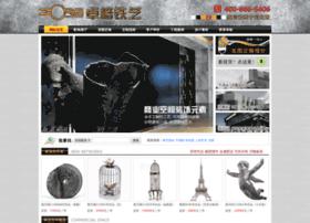 zorg.com.cn