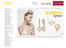 zorka-gold.by