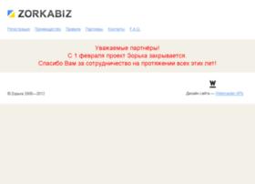zorkabiz.ru