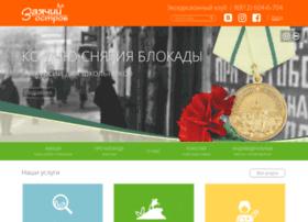 zostrov.com