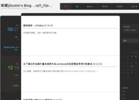 zoubin.com