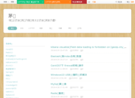 zouhuajian01.blog.163.com