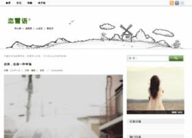 zouxue.org