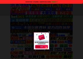 zouzhongtang.com