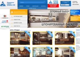 zov-shop.ru