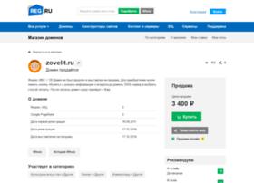 zovelit.ru