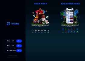 zovigames.com