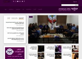 zowaa.org