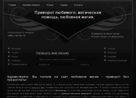 zoye.ru
