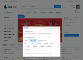 zph-sh.com