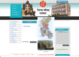 zpraigad.maharashtra.gov.in