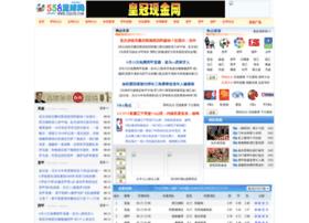 zq558.com