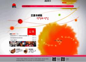 zqchat.com