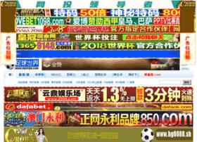 zqshijie.com