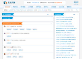zqzhibo.com