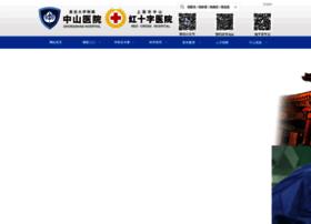 zs-hospital.sh.cn