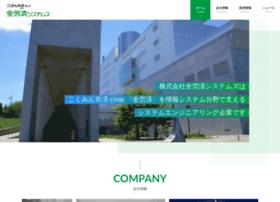 zs-net.co.jp