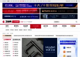 zs.chinaweiyu.com
