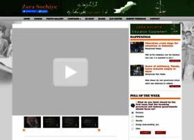 zs.com.pk