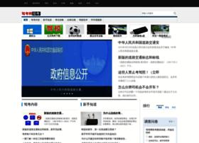zs.jiakao.com