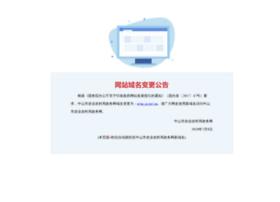 zsagri.gov.cn