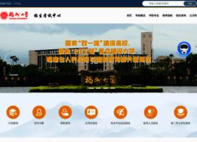 zsb.fzu.edu.cn
